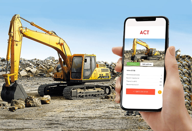 Mobile application for the rental service of AST-Online special equipment